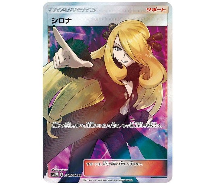 Cynthia Card